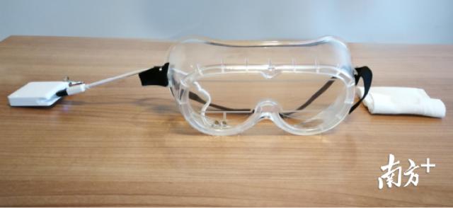 烯旺科技纯石墨烯护目镜