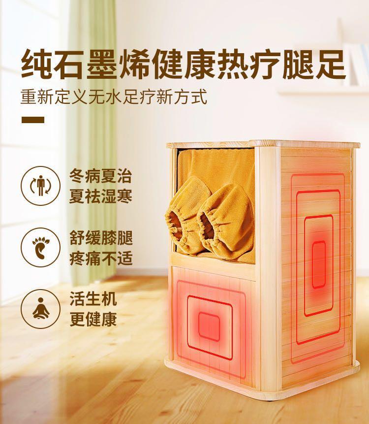 纯石墨烯能量养生桶功效