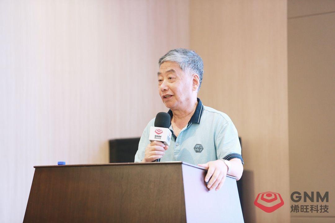烯旺科技董事长冯冠平教授谈中国石墨烯医疗产业发展战略