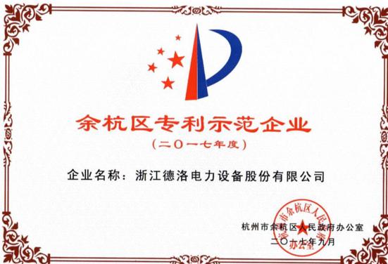 乐虎国际官网组件