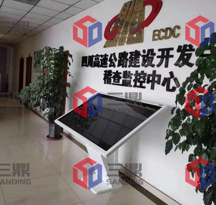 四川高速公路建设开发总公司向成都三鼎互动公司采购定制的自助终端机、触摸一体机