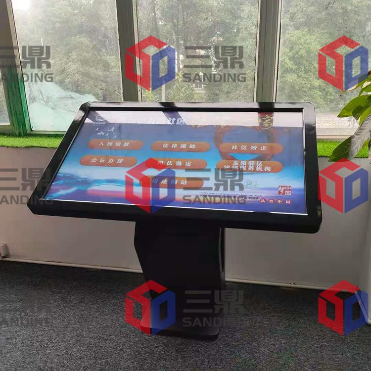 龙泉驿区法院向成都三鼎互动科技有限公司采购定制的触摸一体机