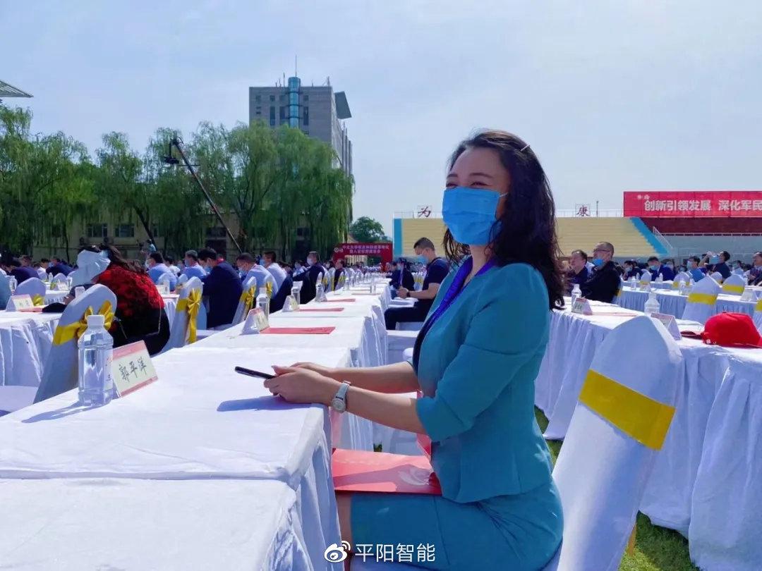 图为平阳智能董事长郭平洋参加中北大学建校80周年发展大会现场图片