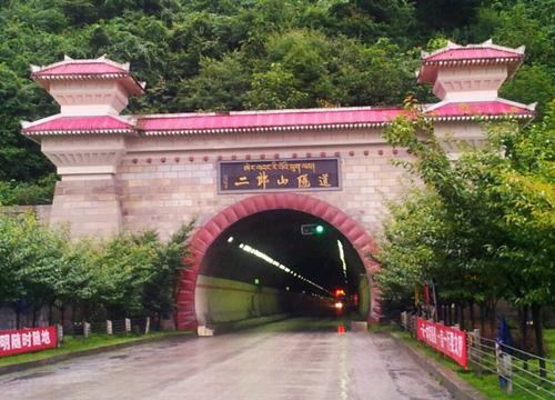 川藏线隧道