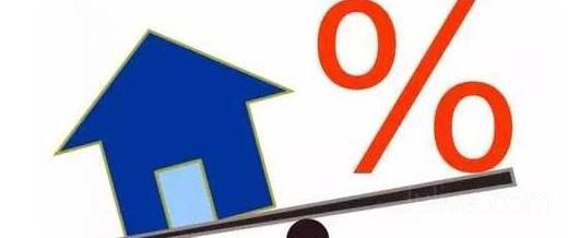 商业贷款和组合贷款有哪些区别