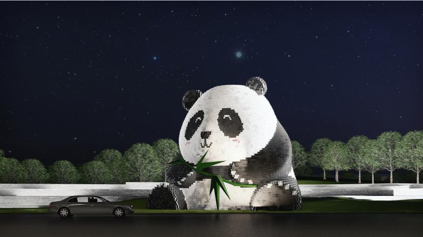 《团团》 效果图。四川机场集团供图.png