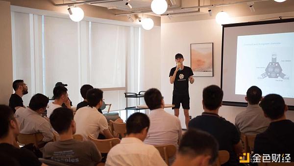 聚焦跨链技术与钱包安全——合约大陆Meetup系列活动回顾