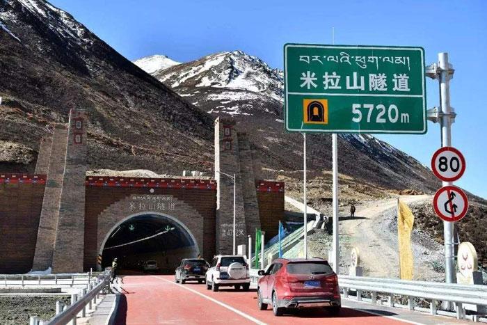 米拉山隧道