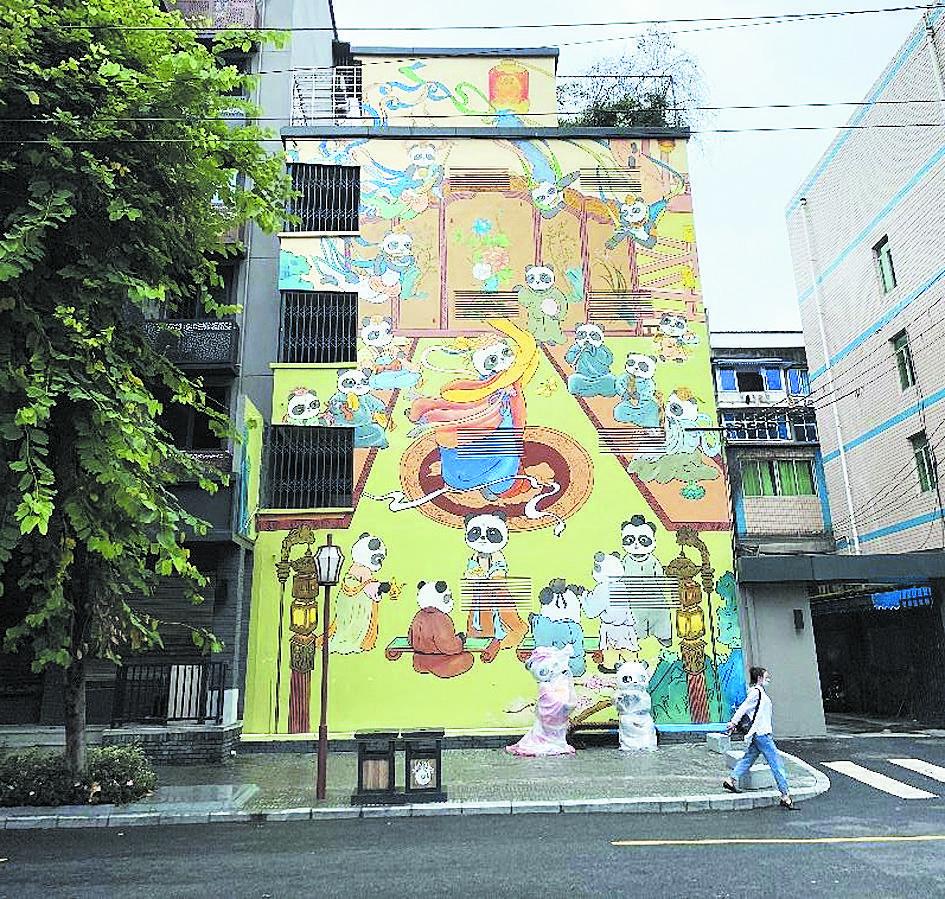斌升街建筑立面改造效果 图片由市公园城市管理局提供