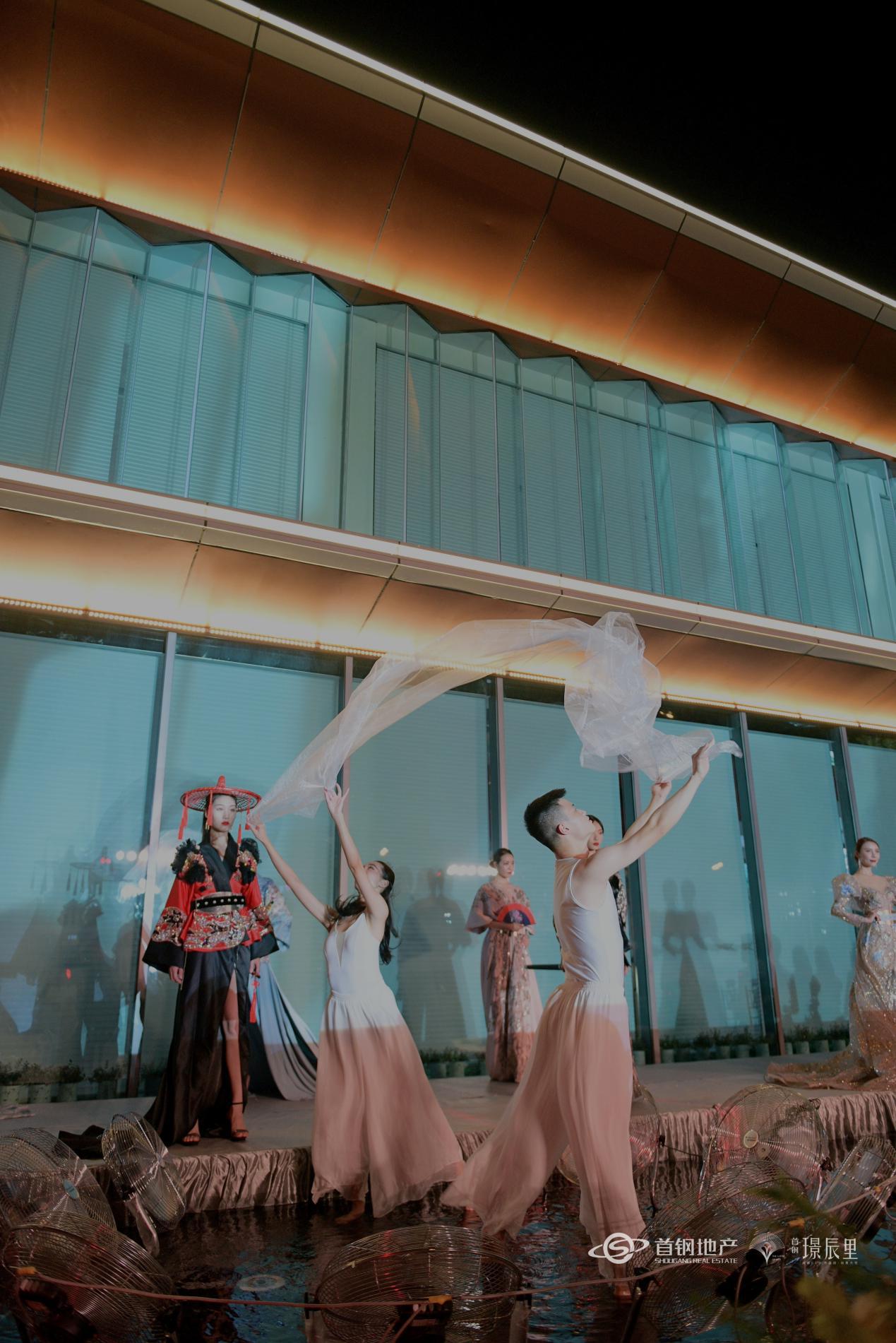 美学与艺术的交响,首钢璟辰里美学生活体验馆璀璨启幕