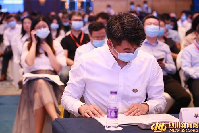 首届中国数字碳中和高峰论坛现场2.jpg